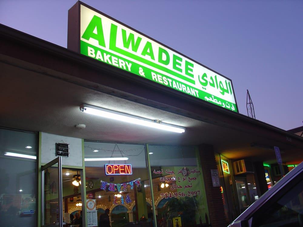 Alwadee Bakery & Restaurant