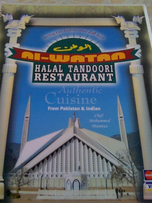 Al-Watan Halal Tandoori