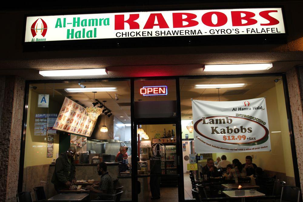 Al Hamra Halal Café