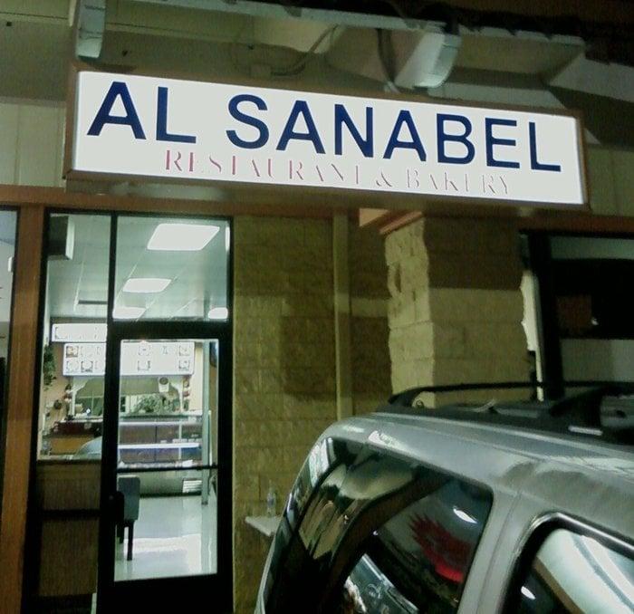 Al Sanabel Bakery
