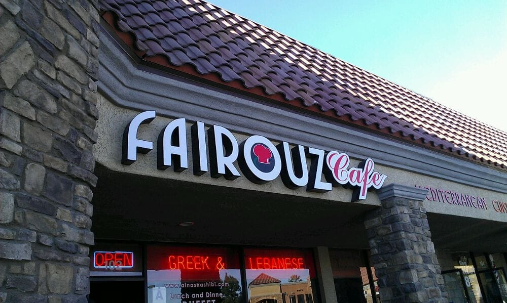 Fairouz Café